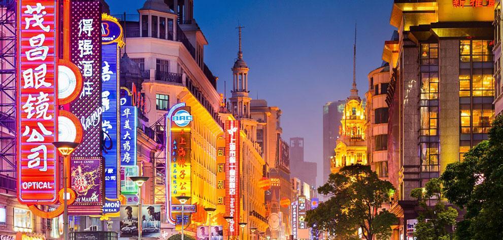 Rue Nanjing Shanghai